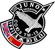 Soyuz TM 12 patch