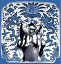Cobalt pottery