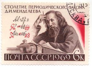 Russian stamp featuring Mendeleev